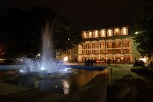 Fachada Teatro Nacional