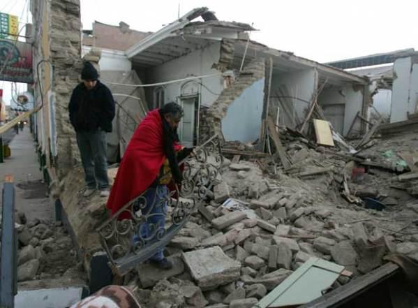 terremoto-en-peru-2- foto de archivo