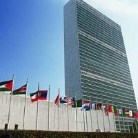Edificio de la ONU