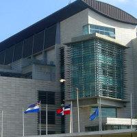 Edificio de la Suprema Corte de Justicia