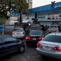 maduro-anuncia-aumento-del-salario-minimo-y-del-precio-de-las-gasolinas